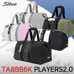 타이틀리스트 TA8BB6K PLAYERS 2.0 보스턴백 옷가방