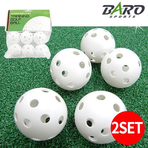 [BARO] 골프플라스틱볼 2set_총12알/실내연습골프공/플라스틱골프공
