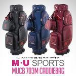 [2018년신상품]M.U SPORTS 엠유 스포츠 MUCB703M 핸드케리어 바퀴달린 캐디백+파우치백