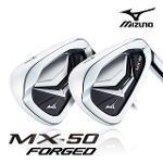 미즈노코리아 정품 MX-50 포지드 경량스틸 8아이언세트 아시아스펙