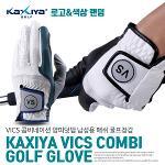 [XEEON] VICS 콤비네이션 양피덧댐 남성용 매쉬 골프장갑