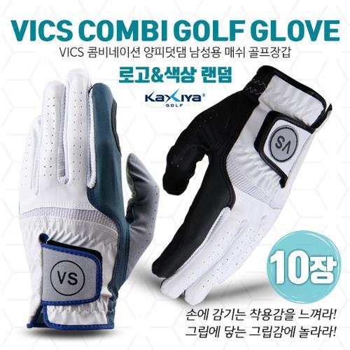 [지온골프] VICS 콤비네이션 양피덧댐 남성용 매쉬 골프장갑 10장