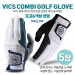 [지온골프] VICS 콤비네이션 양피덧댐 남성용 매쉬 골프장갑 5장