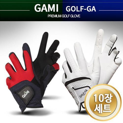 ★10장 파격가★ GOLFGA,GAMI 남성 합성피혁 골프장갑 10장 1세트 (GOLFGA 5장,GAMI 5장)