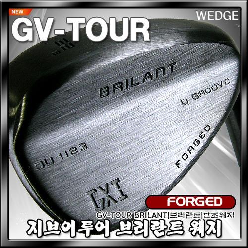 [지브이투어] GV TOUR 브리란트(BRILANT) 단조 스틸웨지[남성]