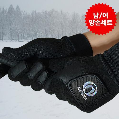 2021년신제품/마루망정품 바닥실리콘 프리미엄 겨울 방한 남/여 양손세트골프장갑