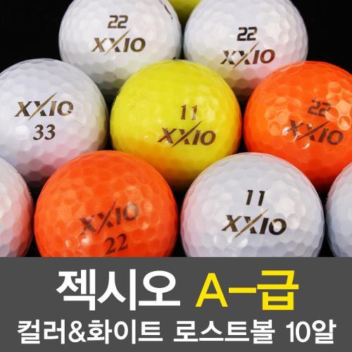 [BB13]젝시오 칼라 화이트 A-급 로스트 골프볼[3,4피스]-10알