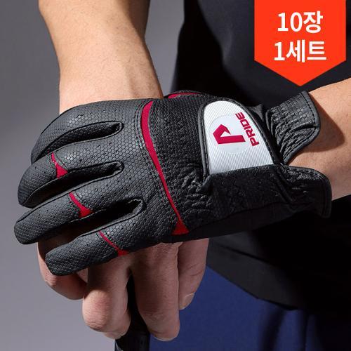 10장 1세트/지맥스 프라이드 컬러 반양피 남성 골프장갑
