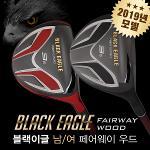 [2019년신제품]미사일 골프 BLACK EAGLE 블랙이글 O.M.G프리미엄샤프트 남/여 페어웨이우드