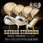 [2017년신제품-비공인고반발]KATANA STARDOM 카타나 스타덤 로얄 프리미엄 남성용 풀세트+캐디백세트