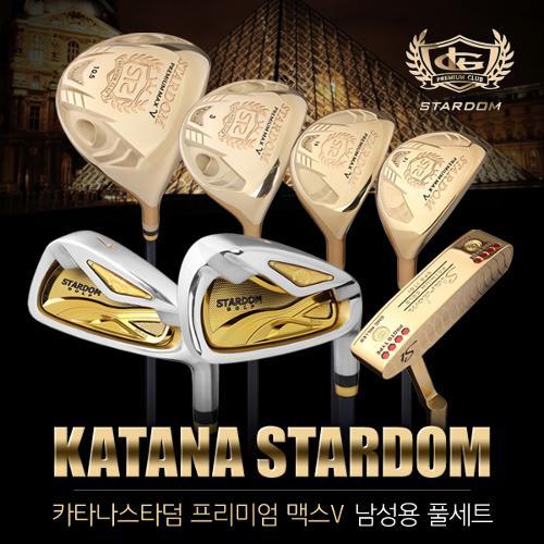 [3세트원가판매!]카타나 스타덤 프리미엄 맥스V 남성용 그라파이트 풀세트+캐디백세트