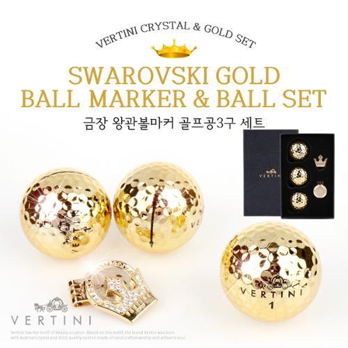 [베르티니] 24K 금장 왕관 골프볼마커 골프공 3구세트