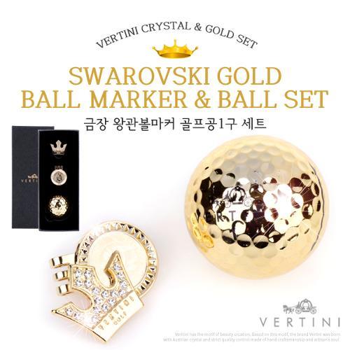 [베르티니] 24K 금장 왕관 골프볼마커 골프공 1구세트