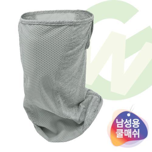 엑스넬스 NEW 고운 UV차단 남성용 쿨매쉬 마스크