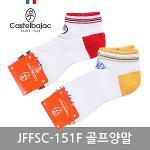 까스텔바작 JFFSC-151F 골프양말 [2color][여성용]