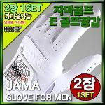 [자마골프] 자마 스포츠 골프장갑 E (2장)