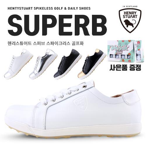 [헨리스튜어트] 스파이크리스 골프화 스퍼브 (사은품 증정)
