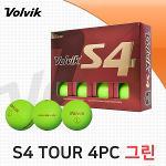 볼빅 S4 TOUR 4피스 골프볼 골프공 그린