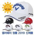 [한정수량]캘러웨이코리아정품 CG TOUR 면100% 골프캡모자-6종칼라