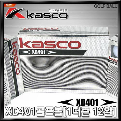 [카스코] NEW XD401 골프볼[2피스][1더즌 12알]