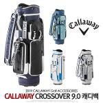 캘러웨이 2019 크로스오버 9.0 남성 골프 캐디백