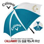 캘러웨이 2019 CG 싱글 캐노피 골프우산 78cm