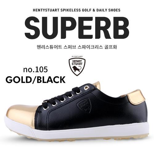 [헨리스튜어트] 스파이크리스 골프화 스퍼브 105  BG
