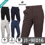 [JEAN PIERRE] 쟌피엘 무지 스판 골프팬츠 Model No_J1-9E016