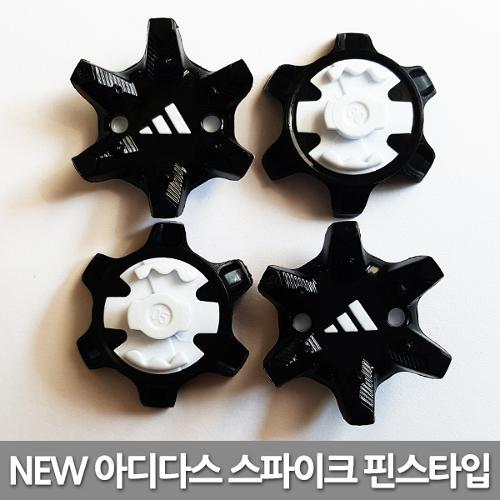 아디다스 정품 골프화 스파이크 징 20개 신테크 클릿