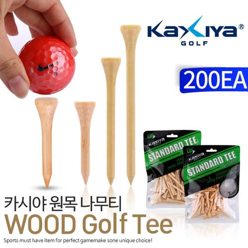 [9900원 균일가전] 카시야 원목 나무 골프티 200개