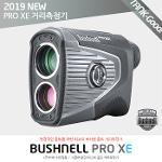(19 NEW) 카네 정품 부쉬넬 PRO XE 레이저 거리측정기