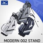 미즈노 2019 MODERN 002 스탠드백 골프백 남성