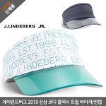 제이린드버그 19 신상 코디 플렉시 트윌 바이저/썬캡