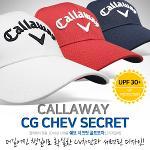 캘러웨이 정품 CHEV SECRET 쉐브시크릿 골프모자