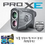 카네정품 부쉬넬 PRO XE 골프 거리측정기 레인지파인더 정품건전지 한개 더 증정 프로엑스이 프로XE