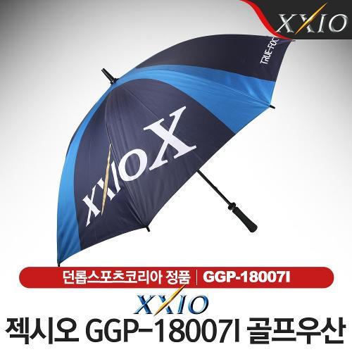 던롭코리아정품 젝시오 골프우산 GGP-18007I