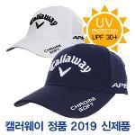 [한정수량]캘러웨이 골프 CG TA PERFORM PRO 퍼포먼스 골프캡 모자(EPIC FLASH)