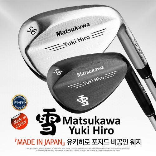 [유키히로] NEW 블랙 크롬단조웨지 헤드CNC밀링처리(Made in Japan)무료배송