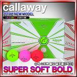 [캘러웨이] SUPER SOFT BOLD (슈퍼 소프트 볼드) 골프볼[2피스]