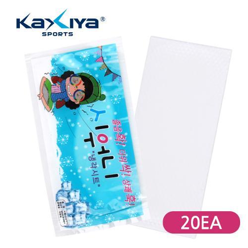 [XEEON] 지온 냉감 아이스 쿨 패치 20개