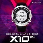 보이스캐디 한정판 GPS 시계형 X10 T2A 거리측정기 골프용품 필드용품 거리측정용품