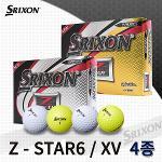 던롭 스릭슨 Z-STAR6 3피스/4피스 골프볼 골프공 4종