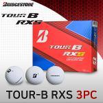 브리지스톤 TOUR-B RXS 3피스 골프볼 골프공