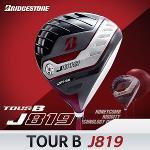 브리지스톤 19 TOUR B J819 드라이버 남성