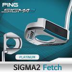 핑  시그마2 Fetch Platinum 플래티넘 퍼터