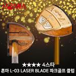 파크골프 혼마 L-03 Laser Blade ★★★★4스타 파크골프 클럽