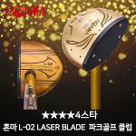 파크골프 혼마 L-02 Laser Blade ★★★★4스타 파크골프 클럽