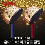 파크골프 혼마 F-02 ★★★3스타 파크골프 클럽