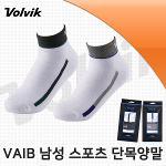 볼빅 2019 VAIB 스포츠 단목 골프양말 남성용
