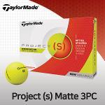 테일러메이드 Project-S 무광 3피스 골프공 옐로우